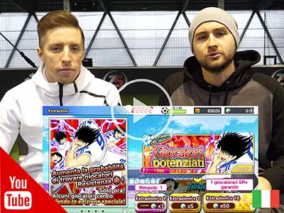 Captain Tsubasa: DreamTeam Influencer Video