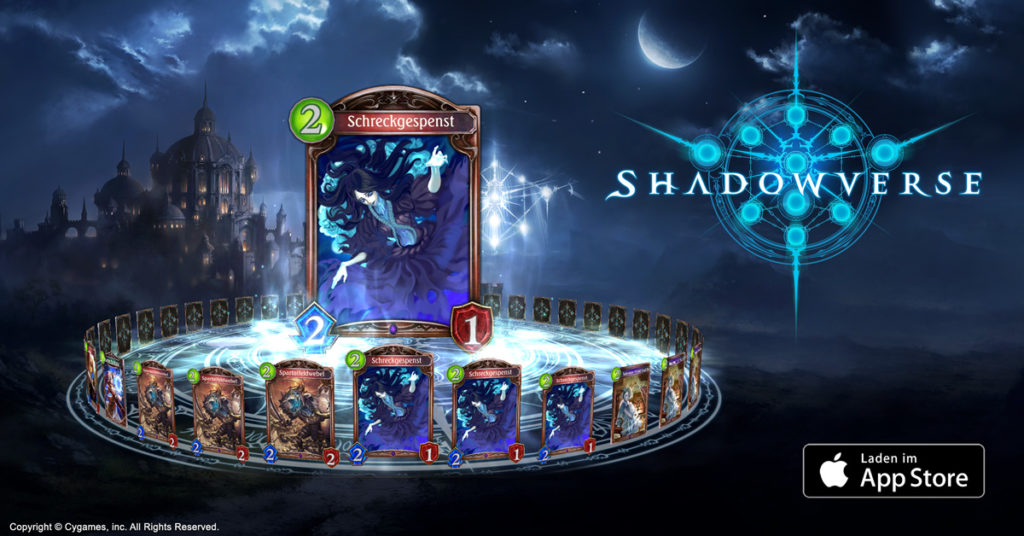 Shadowverse display ads